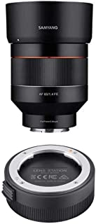 SAMYANG 85mm f/1.4 Auto Focus Lens for Sony E-Mount Lens Station for Sony E