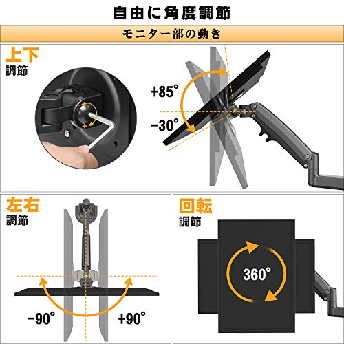 『ErGear PCモニタアーム 22~35型 耐荷重12kg ディスプレイアーム ガス圧 VESA規格100*100 多角度調節』の3枚目の画像