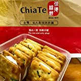 ChiaTe Green Onion Nougat Cookies (18pcs)