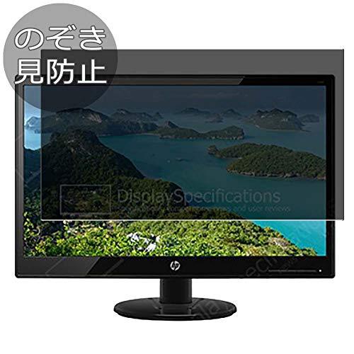 VacFun Anti Espia Protector de Pantalla para HP 22kd T3U87AA 21.5' Display Monitor, Screen Protector Sin Burbujas Película...