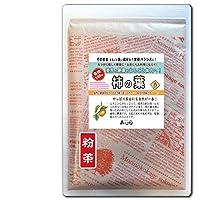 B 森のこかげ 柿の葉茶 粉末 パウダー 200g U