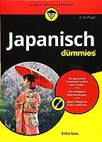 Japanisch fuer Dummies