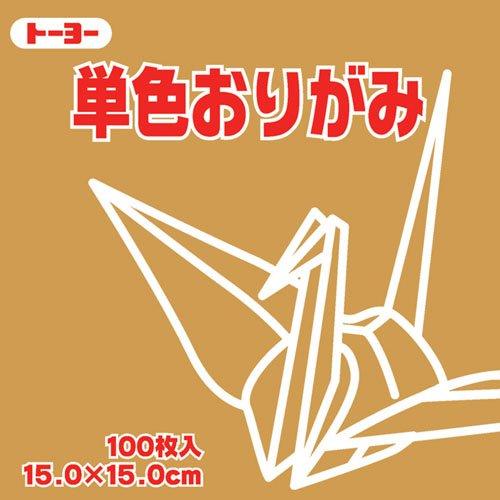 TOYO Papel de Origami Washi Chiyogami Papel Origami 15x15cm Japón (Marrón claro)