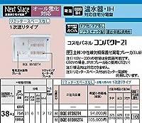パナソニック(Panasonic) L無100A38+2 温水40A+IH BQE810382T4