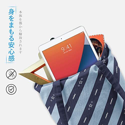 【ガイド枠付き】NimasoiPad10.2(iPad8世代/iPad7世代)ガラスフィルムiPad8強化ガラス保護フイルム(iPad第8世代2020/iPad第7世代2019対応)