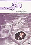 Live in '87・A HUNDRED days〈5.1 version〉 [DVD]の画像