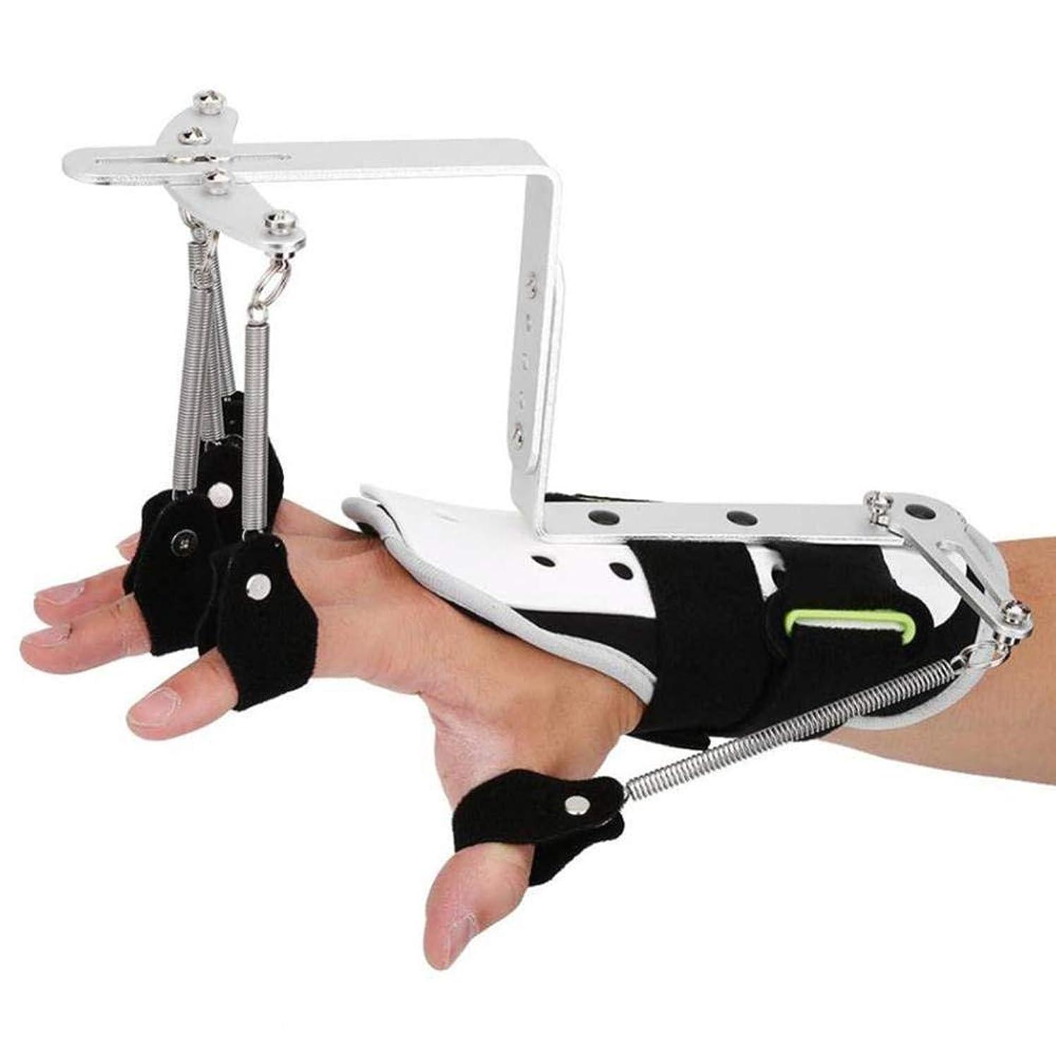 実り多い修士号子音脳卒中片麻痺患者のための指損傷サポート、指手首関節矯正トレーニングサポート
