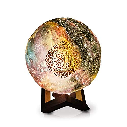 Moon Light Quran Speaker Colorful LED Effect USB Rechargeable Remote Controlling Bluetooth 4.2 Lamp