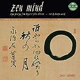 Zen Mind 2021 Calendar