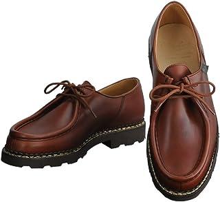 [パラブーツ] ミカエル MICHAEL チロリアンシューズ メンズ靴 オイルドレザー ゴールドブラウン ブラウン michael-715603 国内正規取扱店