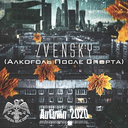 Zvensky