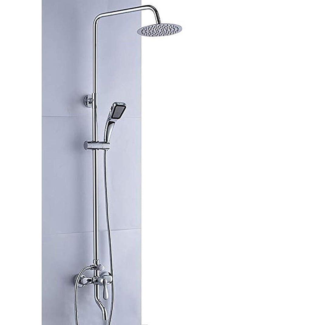 朝ごはんマディソンそれによってシャワーシステムシャワーヘッドレインシャワーセットシャワーコラム高さ調節可能レインシャワー付きシャワーセットレインシャワー付きハンドシャワーバス用シャワーロッドハンドノズルクローム付き