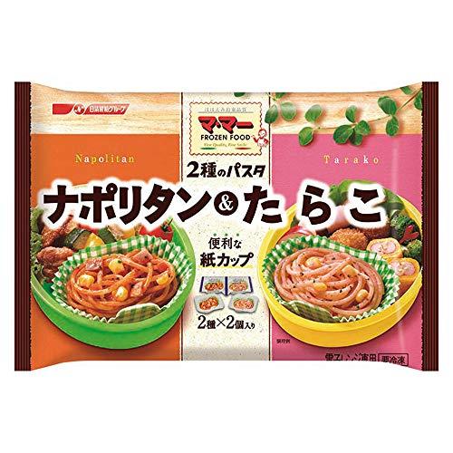 日清フーズ『マ・マー 2種のパスタ ナポリタン&たらこ』