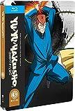 Yu Yu Hakusho: Season Three Blu-ray