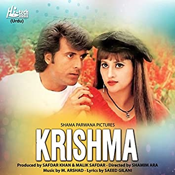 Krishma (Pakistani Film Soundtrack)
