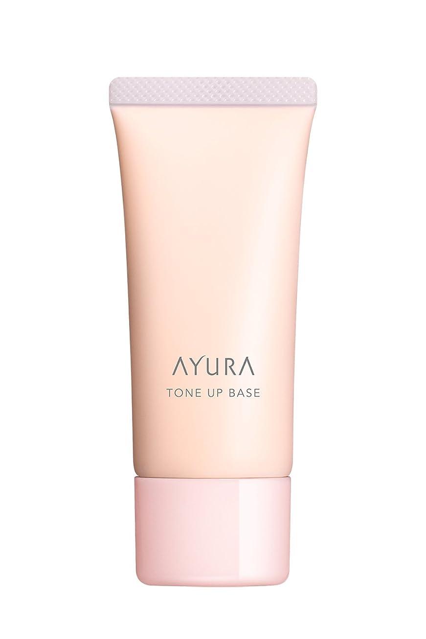 独特のの前で添加アユーラ ( AYURA ) トーンアップベース < 化粧下地 > SPF16?PA+ 30g