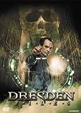 ドレスデン・ファイル DVD-BOX 2