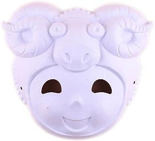 10個の白いマスクの子供の描写マスク12個の星座[牡羊座]