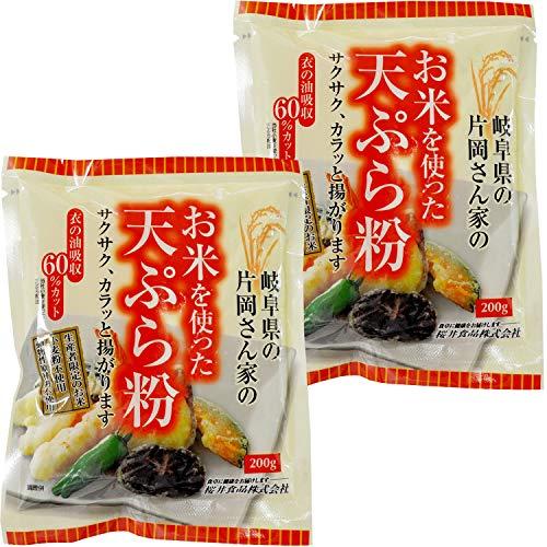 桜井食品 お米を使った天ぷら粉 200g×2個