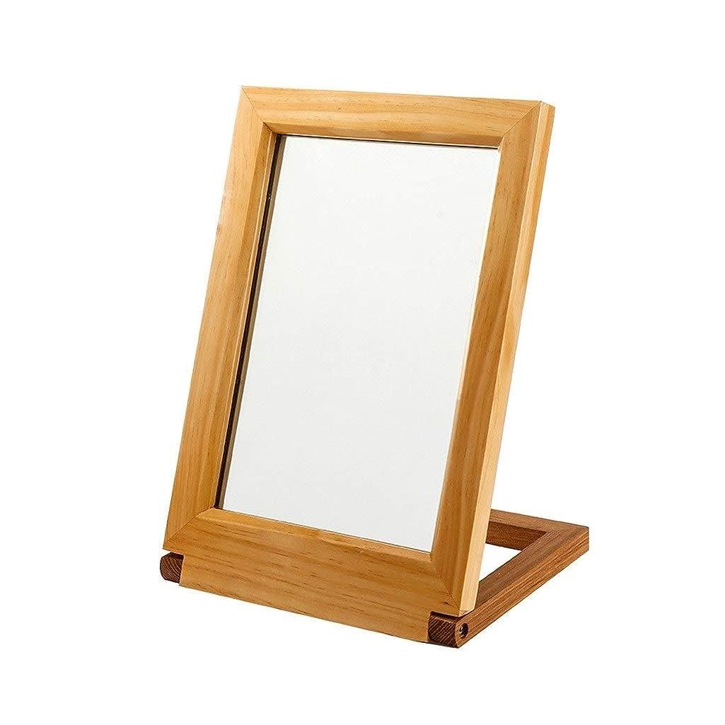 海外でカテゴリーがんばり続ける化粧鏡 ドレッサーベッドルームのためにメイクウッドフレームミラーポータブル折りたたみ旅行MirrorTabletopミラー