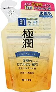 Hadalabo JAPAN 170mL Refill skin Institute Gokujun premium hyaluronic solution