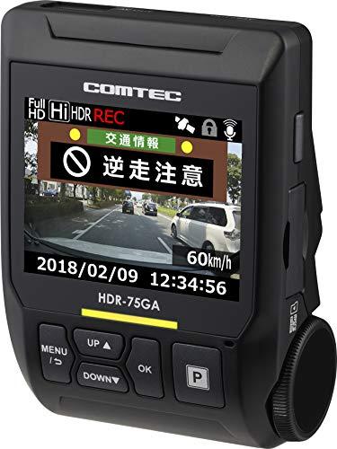 コムテック ドライブレコーダー HDR-75GA 200万画素 Full HD ノイズ対策済 夜間画像補正 LED信号対応 専用m...