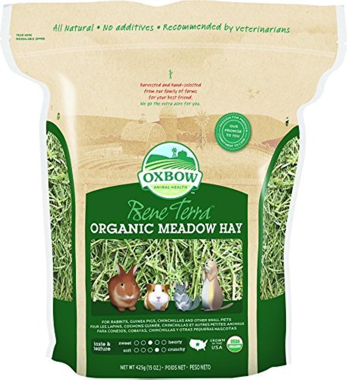 Oxbow BeneTerra Organic Meadow Hay, 15Ounce Bag by Oxbow Animal Health