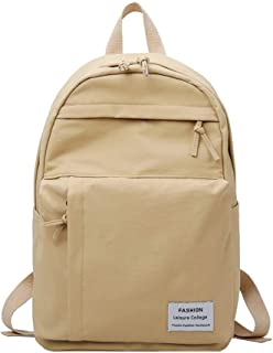 Small Fresh Simple Backpack Travel School Shoulder Bag Daypack (Color : Khaki)