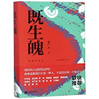 Love Stories of the Shanghainese Pianist (Chinese Edition)