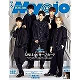 Myojo (ミョージョー) 2021年6月号 [雑誌]