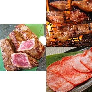 ファミリーBBQセット(お肉が合計700g)味付きカルビ・牛タン・アンガス牛が入って今年一番人気! ユーエイエム
