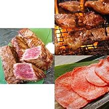 ファミリーBBQセット(お肉が合計700g)味付きカルビ・牛タン・アンガス牛が入って今年一番人気!