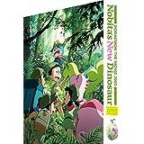 映画ドラえもん のび太の新恐竜 プレミアム版(ブルーレイ+DVD+ブックレット+縮刷版シナリオ セット)(特典なし) [Blu-ray]