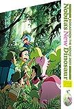 映画ドラえもん のび太の新恐竜 プレミアム版(ブルーレイ+DVD...[Blu-ray/ブルーレイ]