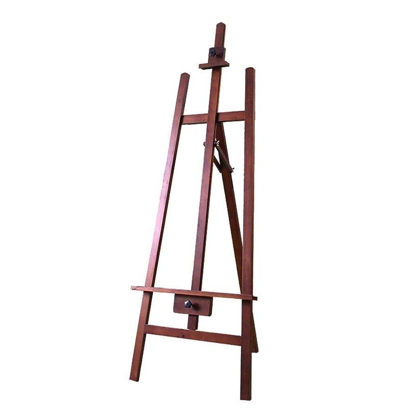 グロー動くボイドTONGSH 芸術のための木のイーゼル立場 - 大きいイーゼル大人の子供の芸術家の絵画技術のデッサンのための調節可能な表示展覧会 (Color : Brown)