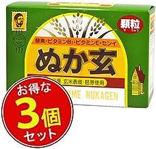 ぬか玄 顆粒(2g×80包)×3個セット