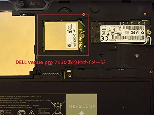 『富士通 ANT30MO-01-C 4G, LTE, 3G, W-CDMA対応 M.2 WWAN ワイヤレスWANモジュール (技適あり、DOCOMO MVNO sim使用可能)』の4枚目の画像