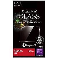 Deff Professional GLASS for Canon 東京カメラ部推奨モデル (Canon 04)