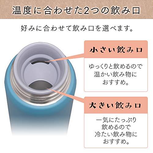 アイリスオーヤマ水筒350ml6時間温度キープ真空断熱マグボトル子供スクリュー保冷保温スモーキーピンクSB-S350
