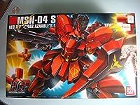 ガンプラ HG No.88 1/144スケール MSN-04 サザビー