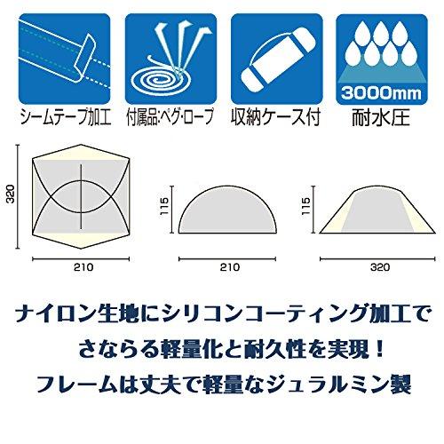 BUNDOK(バンドック)トリオドーム【2~3人用】BDK-13SIL軽量コンパクト
