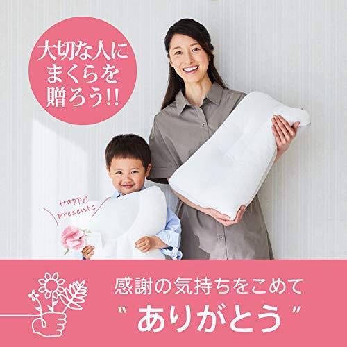 東京西川枕洗える睡眠博士横寝サポート横向き寝が多い方向けソフトパイプ高さ調節可能アーチ型形状やわらかタッチ高さ(高め)EKA0501202H