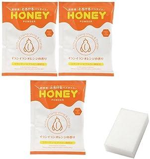 とろとろ入浴剤【honey powder】(ハニーパウダー) イランイランオレンジの香り 3個セット + 圧縮スポンジセット