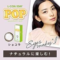 エルコンワンデーポップ ショコラ【PWR】-1.25 30枚入