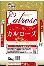 お米 米国産カルローズ 30kg(5kg×6)