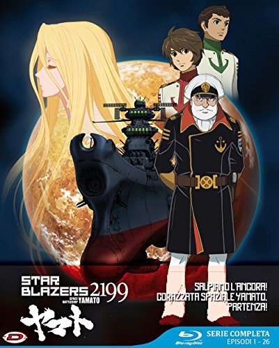 Star Blazers 2199 The Complete Series (Eps.1-26)(Box 4 Br)