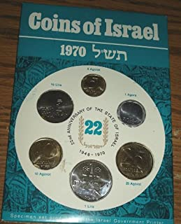 coins of israel 1970
