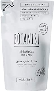 BOTANIST Botanical Shampoo Smooth (refill pouch) 440ml