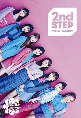 2nd STEP (初回生産限定盤A) (特典なし)