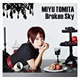 Broken Sky【通常盤】